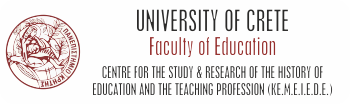 Faculty of Education - University of Crete